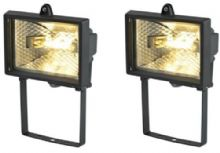 2 x 120W Black Aluminium Outdoor Security Floodlight Wall Mounted Mains Powered